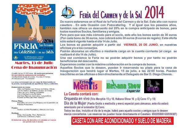 FERIA DEL CARMEN Y DE LA SAL 2014