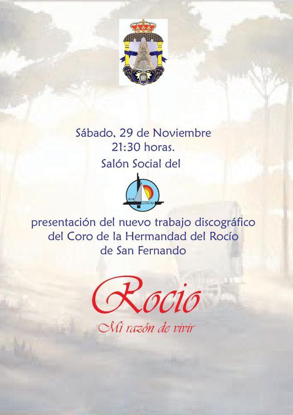 PRESENTACION DISCO CORO HDAD. DEL ROCIO SAN FERNANDO